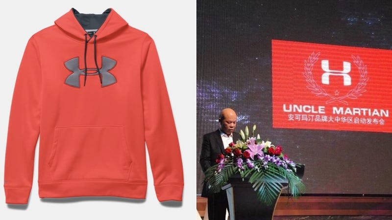 Left: Under Armour; Right: Uncle Martian...A slight resemblance