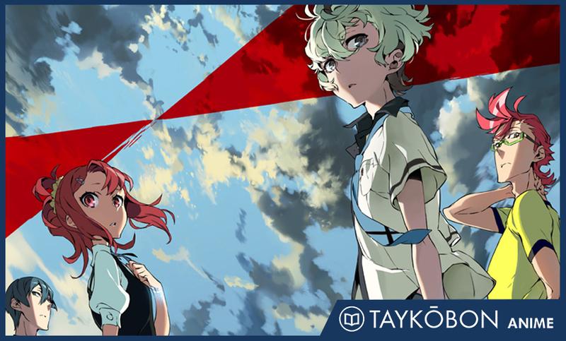 Illustration for article titled Kiznaiver - Anime Series Blog [12 / 12]