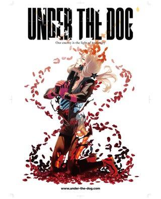 Illustration for article titled Under The Dog Athena Figure Rough Concept Art