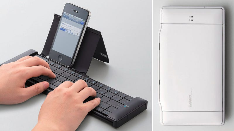 Illustration for article titled This Collapsable Wireless Keyboard Is as Pocketable As Your Phone