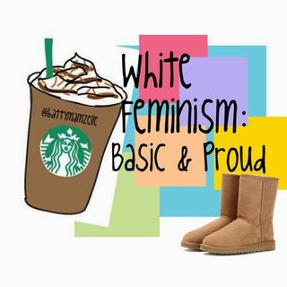 Illustration for article titled This Year In White Feminism: Greatest Hits of 2014 (Part Two)