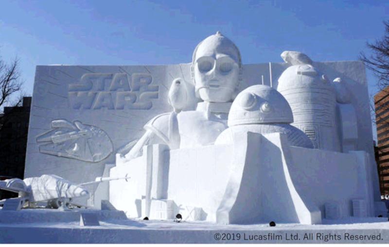 Imagen: Lucasfilm, Sapporo Tourism