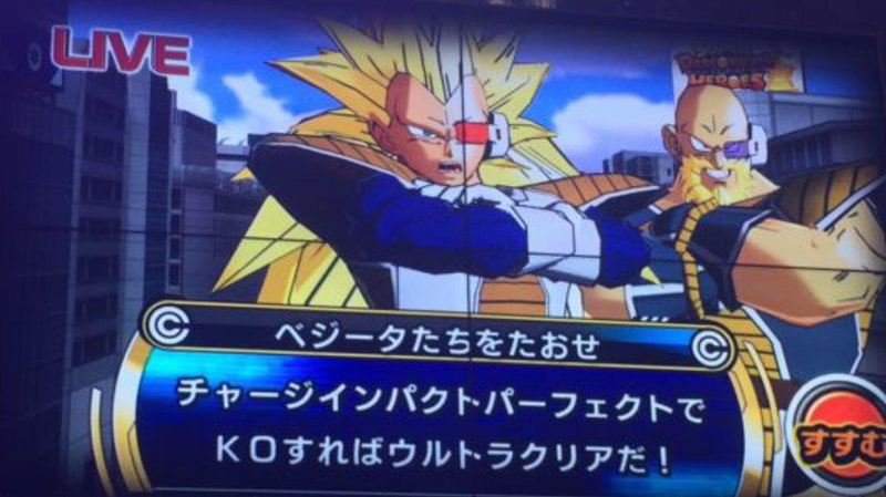 Illustration for article titled Nappa's Beard Totally Does Grow When He Goes Super Saiyan