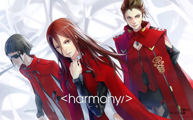 "Illustration for article titled ""Harmony"" Gets A New Preview!"