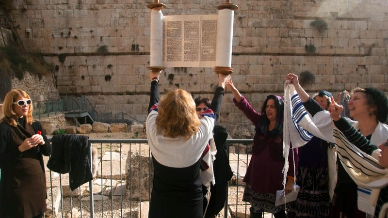 Illustration for article titled Court Decides Not to Punish Jewish Women For Praying at the Western Wall