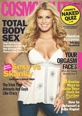 "Illustration for article titled Once More, With Feeling: Ladymags Generate Anxiety Over ""Orgasm Faces"""