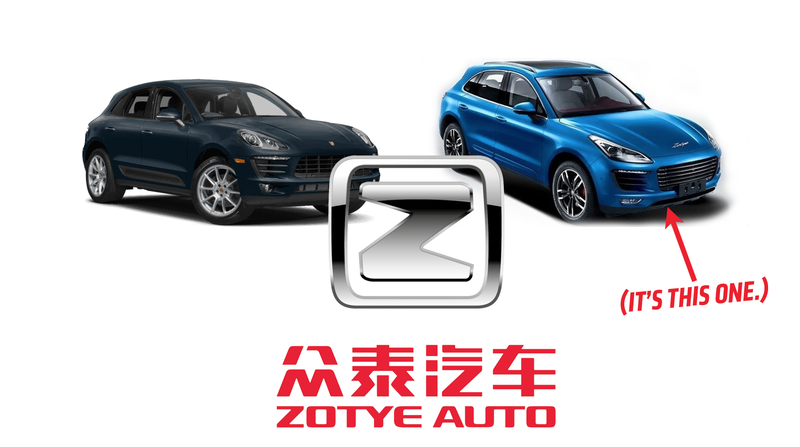 Illustration for article titled Chinese Porsche Knockoff Maker Wants to Be First Chinese Car Brand Sold In U.S.