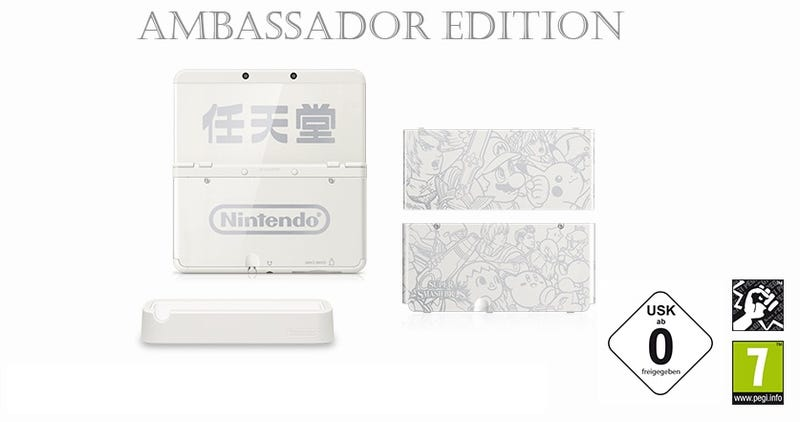 Illustration for article titled New 3DS Ambassador Edition For Europe
