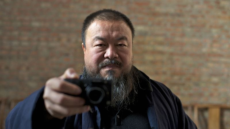 Illustration for article titled Ai Weiwei: Never Sorry