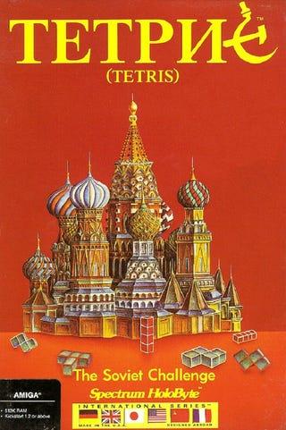 Illustration for article titled Emberek, pont ma 30 éves a Tetris