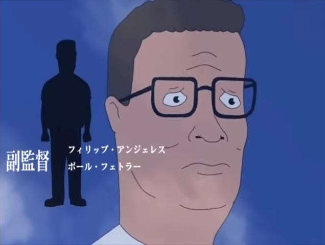 King Of The Hill meets Neon Genesis Evangelion in Propane Genesis Evangelion