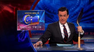 Illustration for article titled The Colbert Report Was Ripped Off By a Chinese TV Show