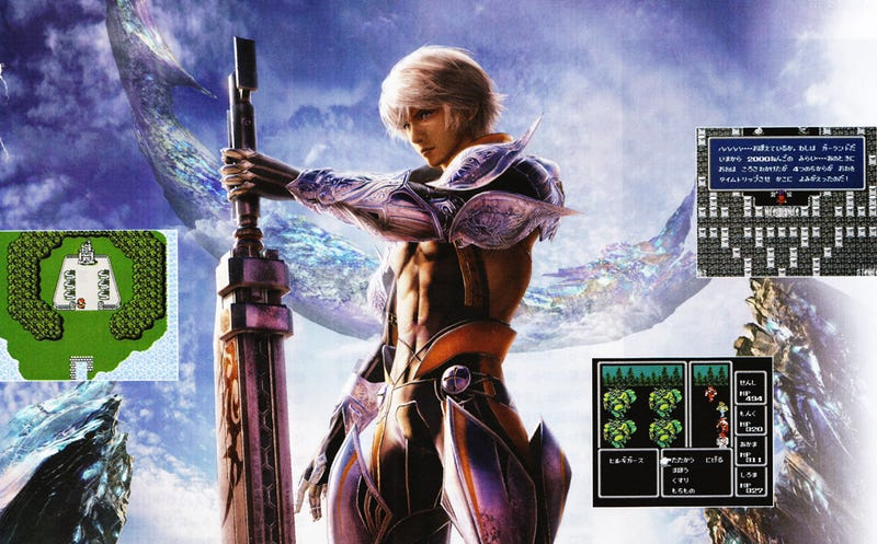Illustration for article titled The Latest Final Fantasy Looks to the Original