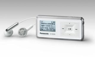 Illustration for article titled Panasonic SV-SD300 MP3 Player