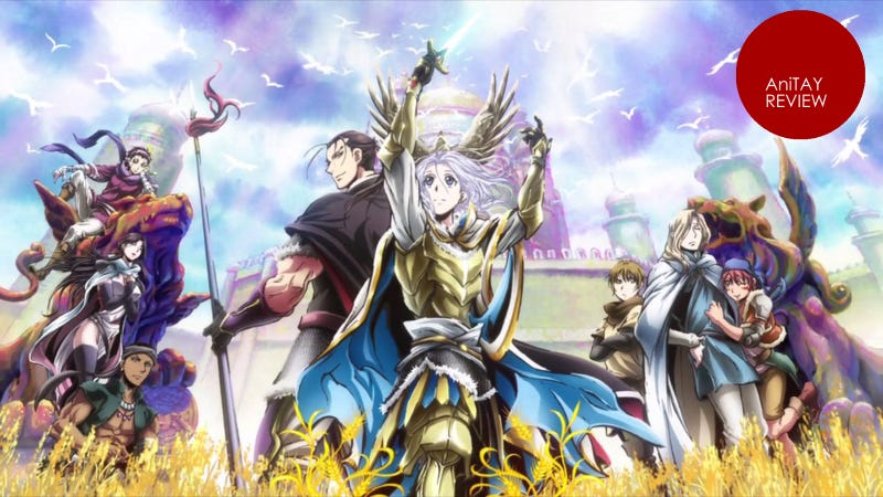 Illustration for article titled The Heroic Legend of Arslan: The Ani-TAY Review