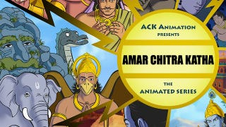 Illustration for article titled Amar Chitra Katha comics now on Windows 8 app