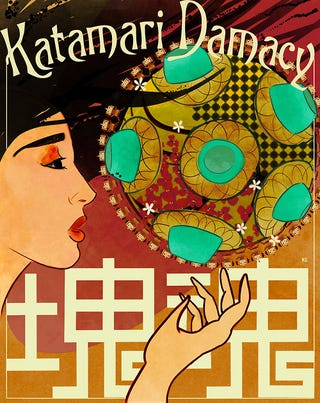 Illustration for article titled If Katamari Damacy Was Art Nouveau