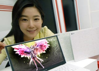 Illustration for article titled LG's Xnote P210 Laptop Wins World's Thinnest Bezel Claim