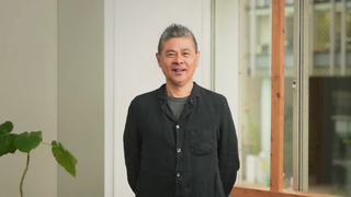 Itoi, <i>Mother</i>, and Being a Fan