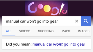 Never wanted to google this, but google had a pretty funny response...