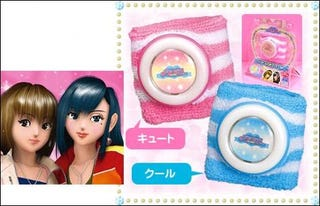 Illustration for article titled Gizmodo Japan: Oshare Majyo Love and Berry Wristband