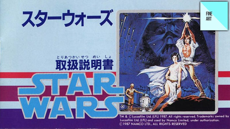 Illustration for article titled When Japan Does Star Wars, Things Change