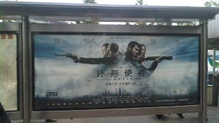 Illustration for article titled Did China's ban on time travel make Looper a bigger hit there?