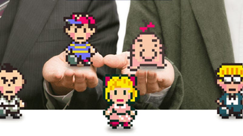 Illustration for article titled Earthbound Invades the Japanese Wii U with Tons of Little Extras
