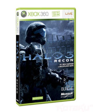 Illustration for article titled Halo 3: Recon: Box Art