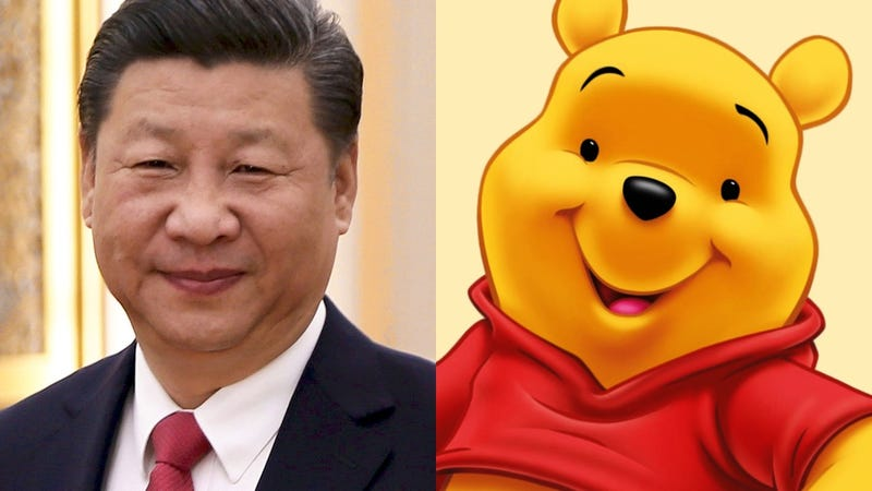 Illustration for article titled Por qué los censores de Internet en China odian a Winnie the Pooh