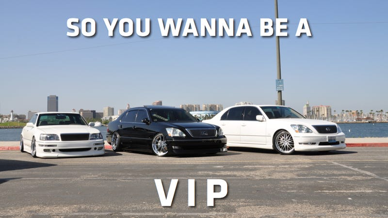 Your Guide To Being A Japanese Vip