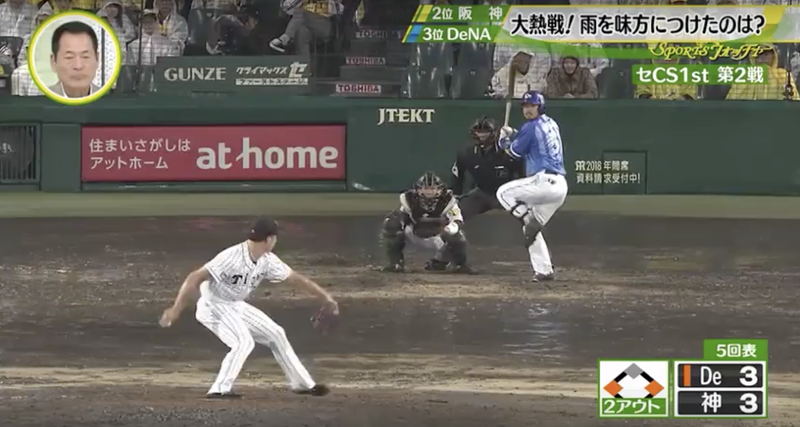 Illustration for article titled Japanese Playoff Baseball Game Turns Into A Mud Bowl
