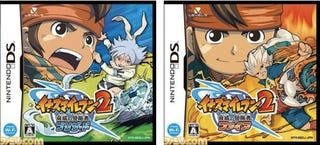 Illustration for article titled A Million Copies of Inazuma Eleven 2 Shipped
