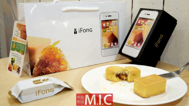 Illustration for article titled Unboxing and Eating Taiwan's Most Delicious iPhone Snack