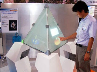 Illustration for article titled Trigon Pyramid Touchscreen, Display Threesome