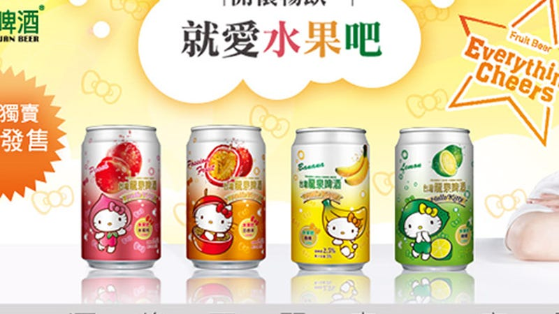 Illustration for article titled Hello Kitty Makes World's Cutest Beer to Get You Adorably Drunk