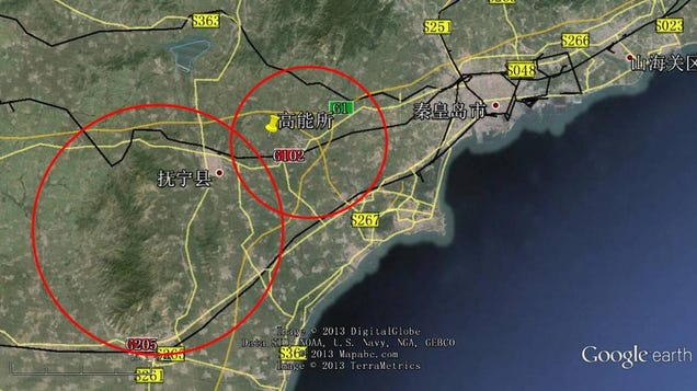 Plans Revealed for Enormous Particle Collider in China
