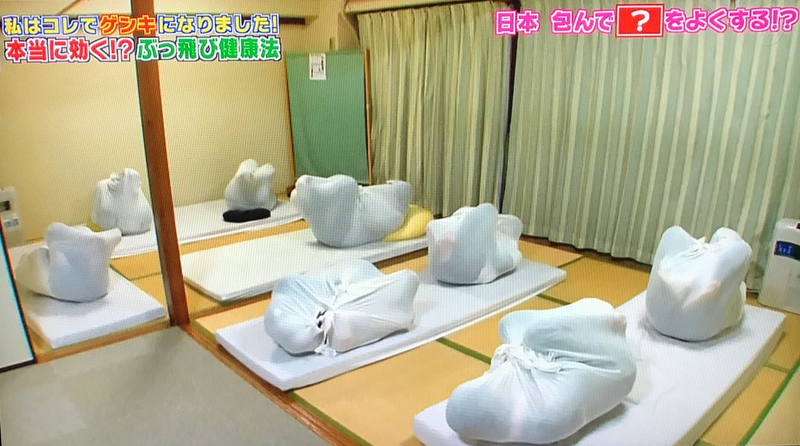 In Japan, There's A Freaky-Looking Way To Relax
