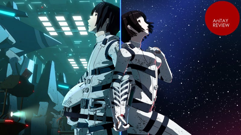 Illustration for article titled Knights of Sidonia Season 1 - The WyvernZero Ani-TAY Review
