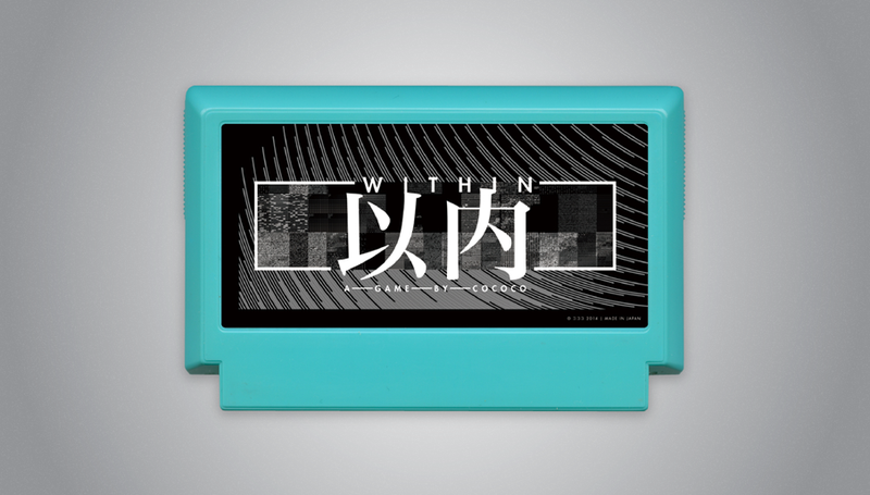 Illustration for article titled Classy Famicom Case For A Fictional Game