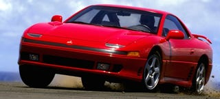 Illustration for article titled Here Are Ten Of The Best '90s Cars On eBay For Less Than $9,000