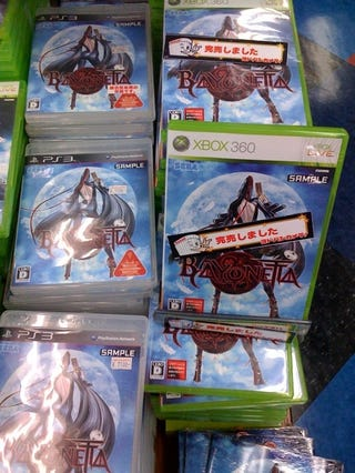 Illustration for article titled Bayonetta Xbox 360 Selling Out?