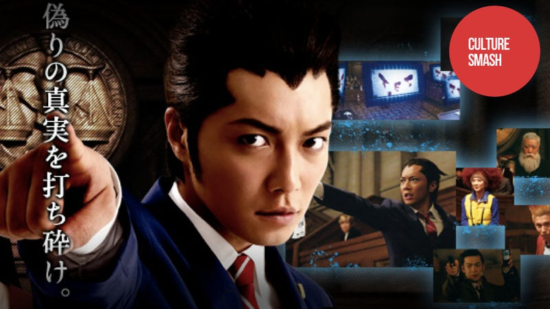 Illustration for article titled Could Phoenix Wright Be the First Truly Great Game Movie?