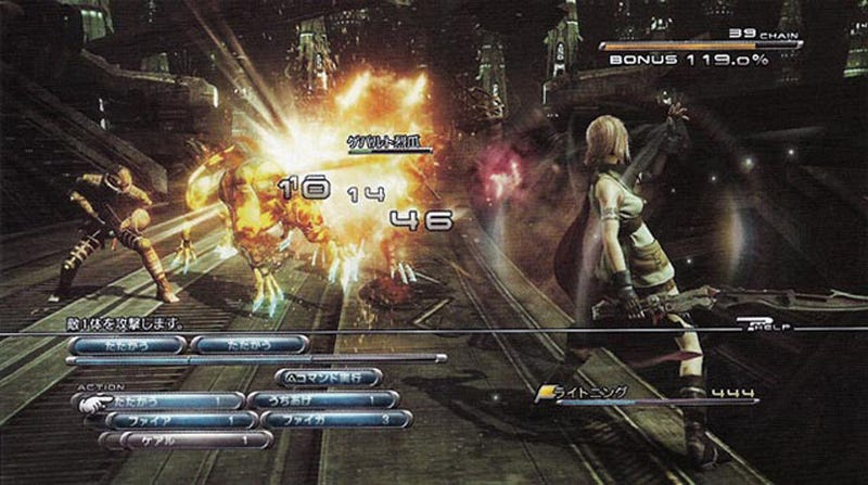 Illustration for article titled Final Fantasy XIII's Battle System Detailed