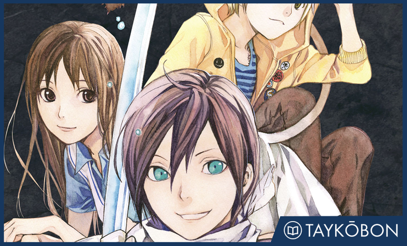 Illustration for article titled NoragamiVol. 10 - Manga Review