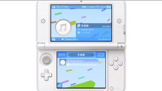 Illustration for article titled Nintendo Just Unveiled Its Own iTunes