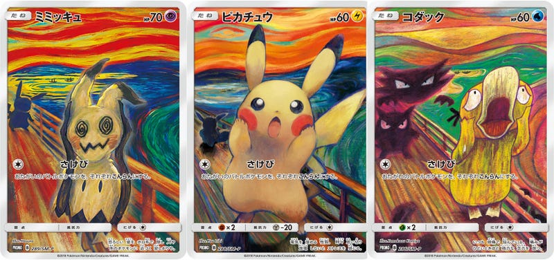 Illustration for article titled Look At These Beautiful Pokémon Cards