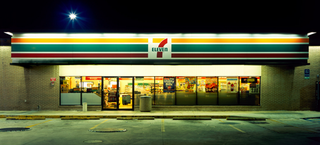 Illustration for article titled An Ode to the Eerie Charm of Convenience Stores At Night