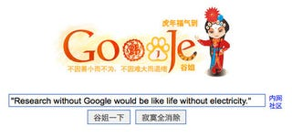 Illustration for article titled Another Potential Casualty In the Google-China Wars: Science