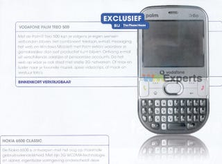 Illustration for article titled New Palm Gandolf Photo Surfaces, Redubbed the Palm Treo 500?
